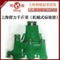上海群力千斤顶|群力千斤顶配件|质量保证
